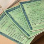 segunda-via-certificado-de-registro-e-licenciamento-do-veículo-150x150